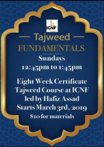 Tajweed Fundamentals