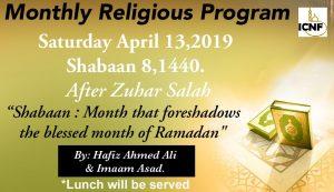 Monthly Religious Program