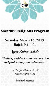 Monthly Religious Program @ ICNF