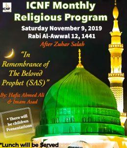 ICNF Monthly Religious Program